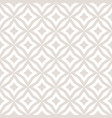 subtle diamonds seamless pattern white and beige vector image vector image