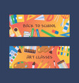 backpack items vetor back to school vector image vector image