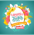 Easter greeting design template