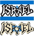 Israel word graffiti different style vector image vector image