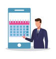 businesman and technology vector image vector image