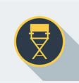cinema chair icon vector image vector image