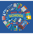 school items background back vector image vector image