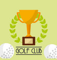 trophy award golf club emblem vector image vector image