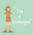 zookeeper character on green background flat vector image vector image