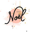 joyeux noel greeting card vector image