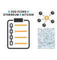 blockchain contract flat icon with clip art vector image vector image