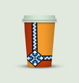 coffee cup to go creative coffee cup template vector image
