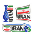logo for iran vector image vector image