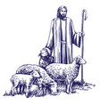 son god lord is my shepherd jesus christ vector image vector image