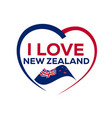 i love new zealand vector image