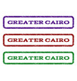greater cairo watermark stamp vector image vector image