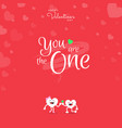 happy valentines day with handwriting you are the vector image