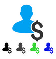 loan person flat icon vector image vector image