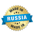 made in Russia gold badge with blue ribbon vector image vector image