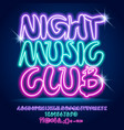 neon colorful poster night music club vector image vector image