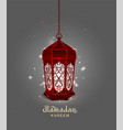 ramadan kareem lettering text template greeting vector image vector image