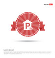 free parking place icon - red ribbon banner vector image vector image