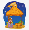 joseph in the manger and cradle with cute stars vector image vector image