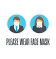 please wear face mask vector image