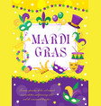 mardi gras carnival poster invitation greeting vector image vector image