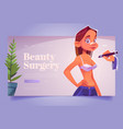 beauty surgery banner with woman in bra vector image