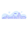 chennai skyline tamil nadu india city line vector image vector image