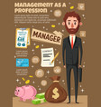 manager businessman and office clerk vector image vector image