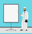 arabian businessman at a presentation cartoon vector image