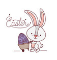 easter label with bunny isolated icon vector image vector image