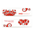 Floral ornament banners vector image