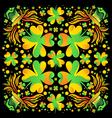 leprechaun icon vector image vector image