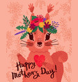 beautiful happy mothers day card with a squirrel vector image vector image