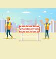 modern city construction site flat concept vector image