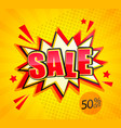 sale boom banner in pop art style50 percent off vector image