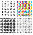 100 household products icons set variant vector image vector image