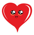 cute heart on white background vector image vector image