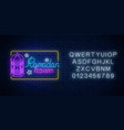 glowing neon banner ramadan islamic holy month vector image
