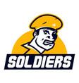 logo american soldier cap facial image vector image
