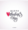 silhouette valentines day vector image vector image
