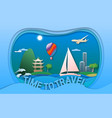 time to travel in paper cut style vector image
