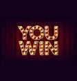 you win banner casino vintage golden vector image