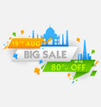15th august happy independence day india sale vector image vector image