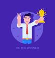 business man holding trophy on pedestal vector image