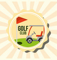 retro golf club car and red flag stamp vector image vector image