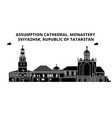 russia tatarstan assumption cathedral monastery vector image vector image