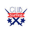 surfing club logo template windsurfing retro vector image vector image