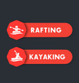 kayaking rafting icons labels banners vector image vector image