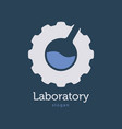 laboratory science logo design vector image