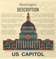 us capitol floral pattern background vector image vector image